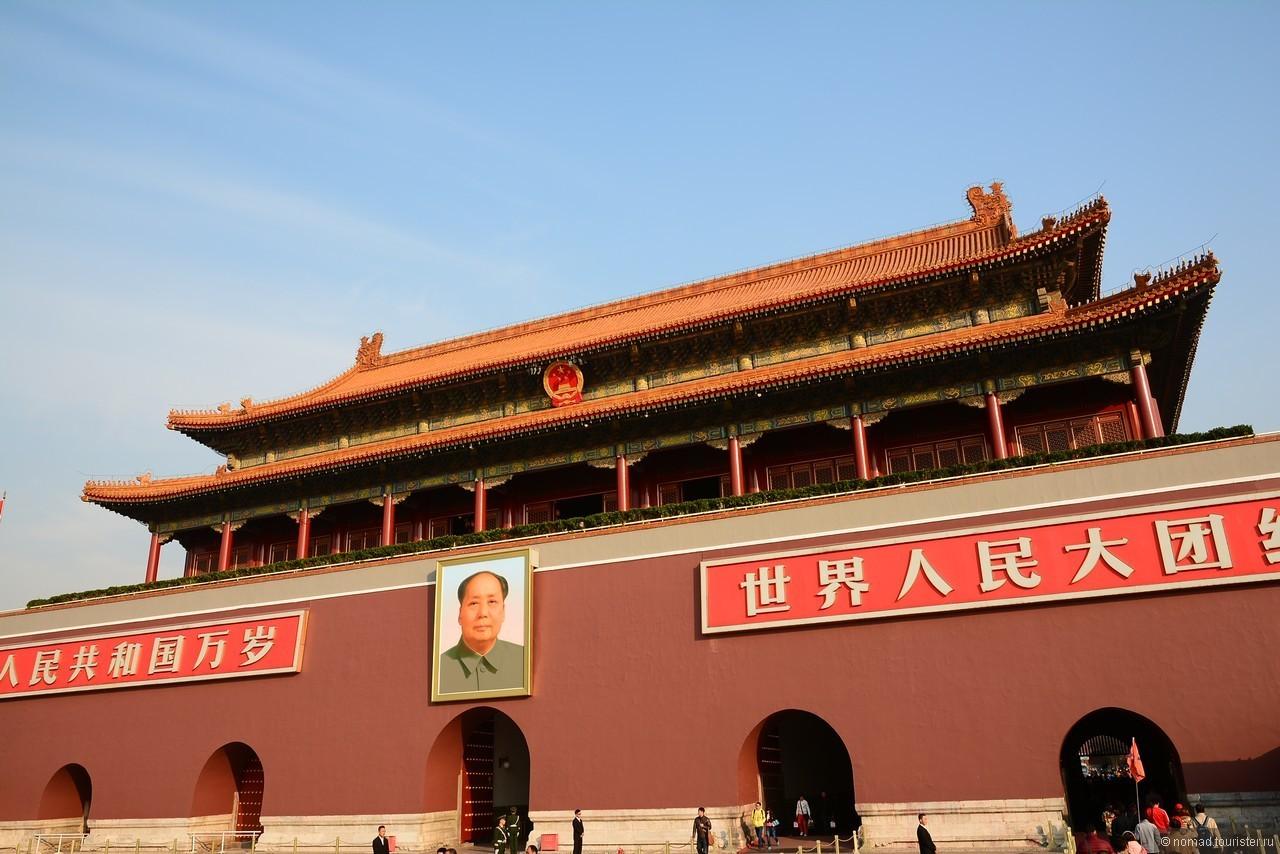 Достопримечательности Пекина - фото и описание что посмотреть