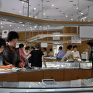 Музей жемчуга с жемчужной плантацией