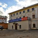 Музей занимательных наук Эйнштейна в Ярославле