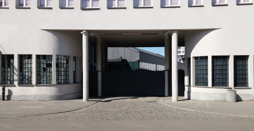 Музей «Фабрика Оскара Шиндлера»