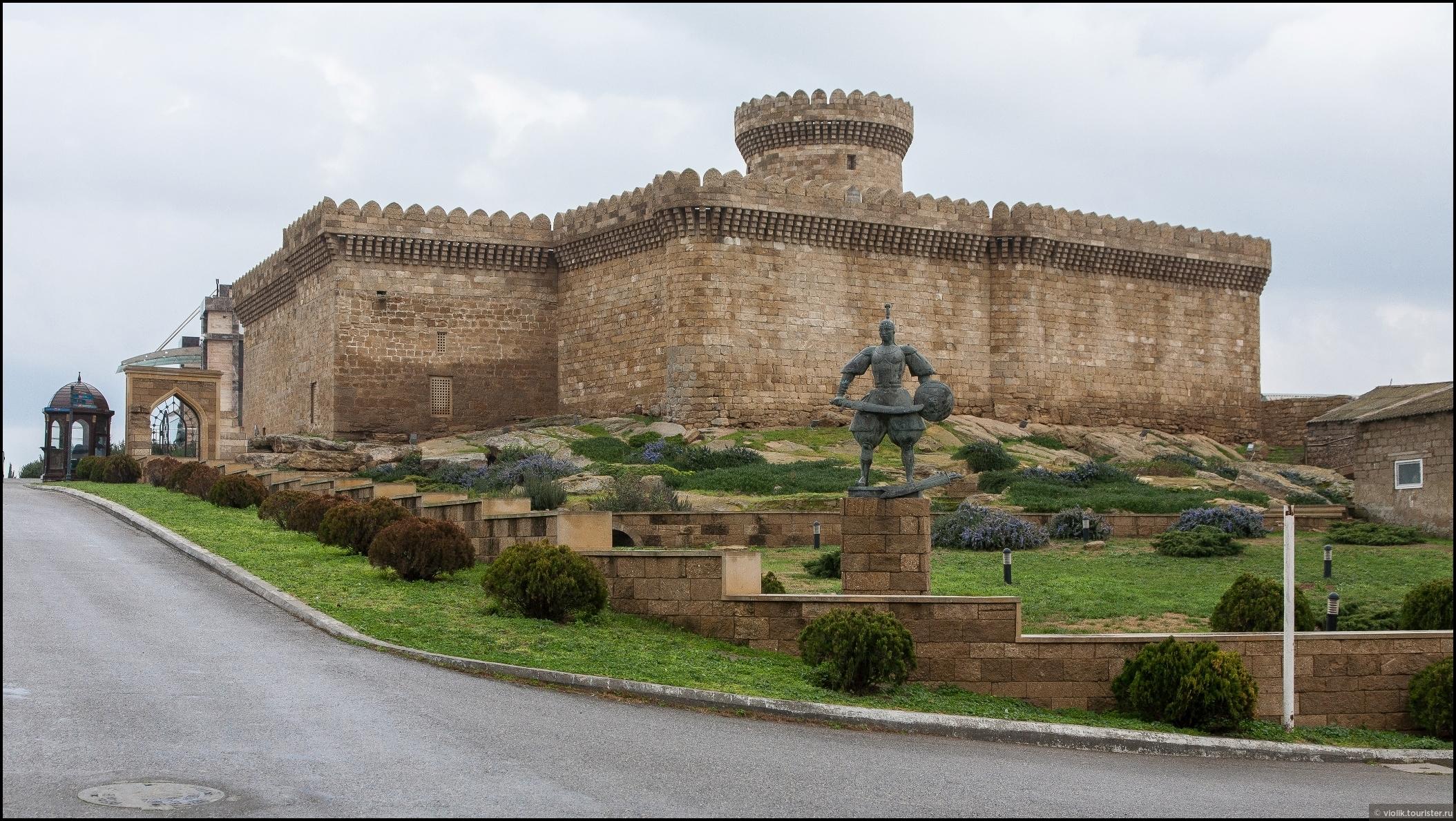 показать фото района мардакяны в городе баку этап перед началом
