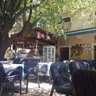 Ресторан «Три липы»