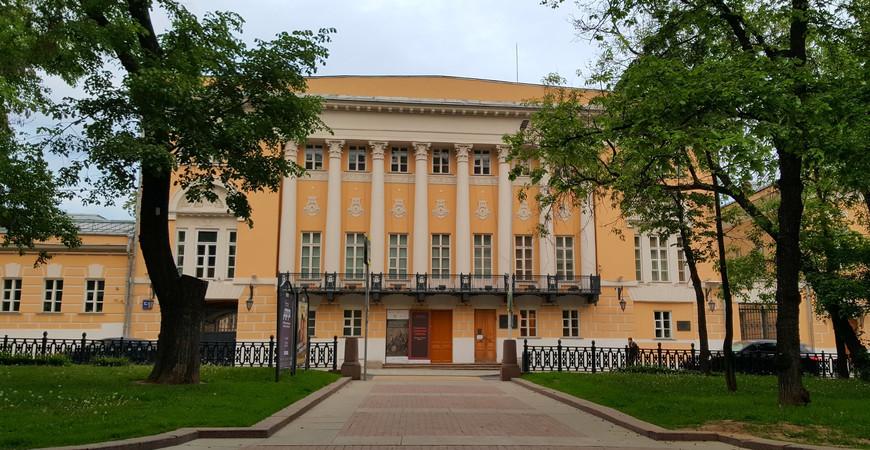 Музей Востока в Москве