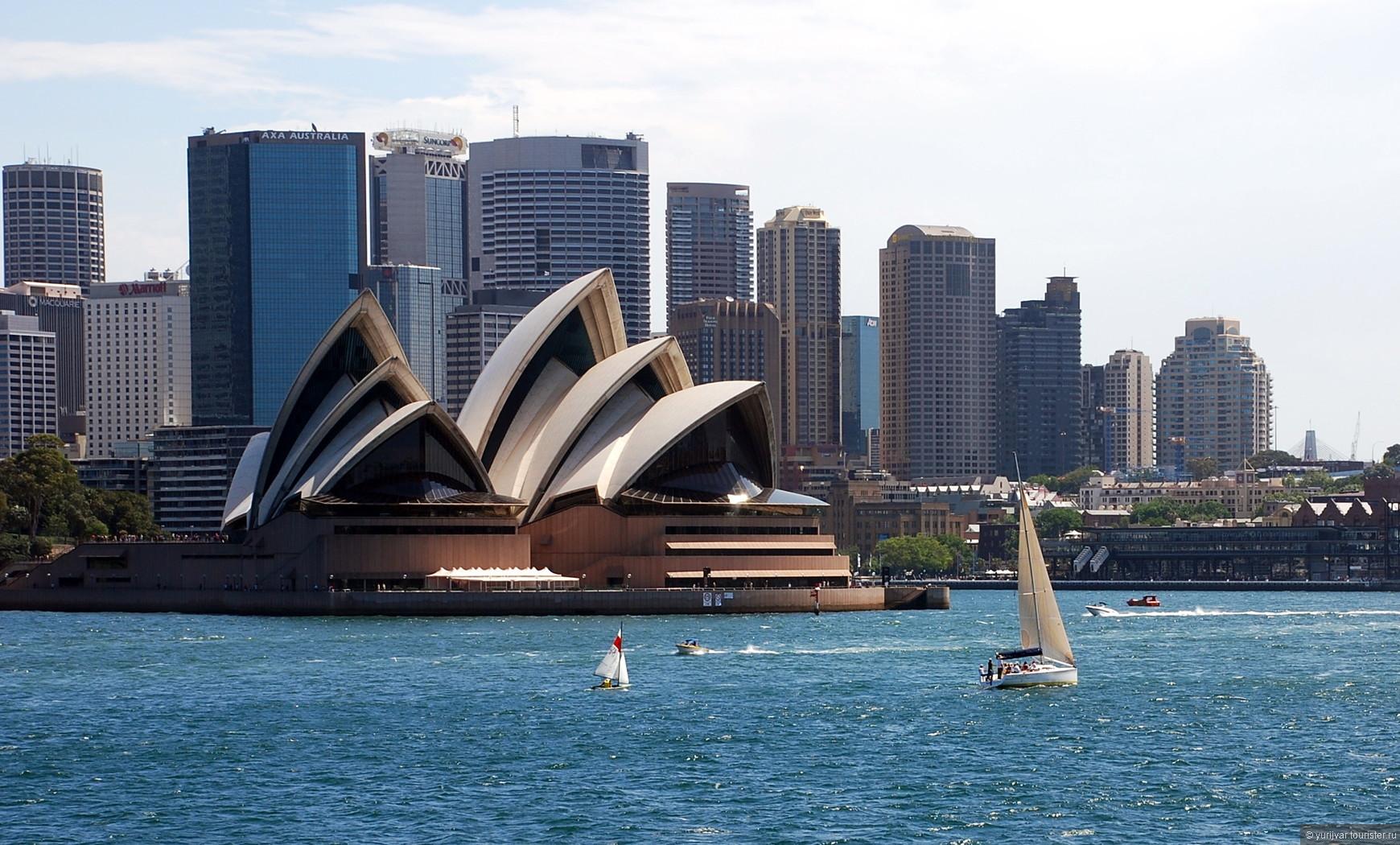поэтому австралия достопримечательности фото и описание буду вдаваться подробности