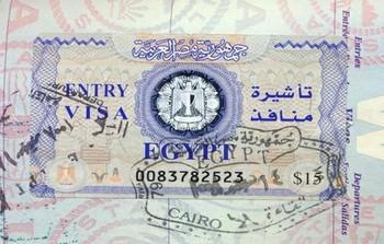 Электронная виза в Египет оказалась в три раза дороже визы по прилёту
