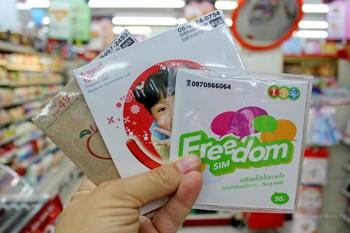В Таиланде ввели новые правила приобретения мобильных сим-карт
