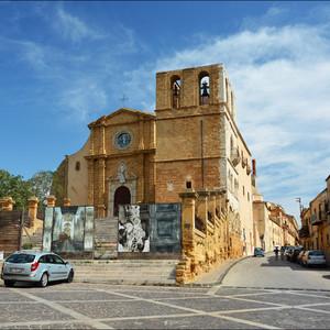 Исторический центр Агридженто