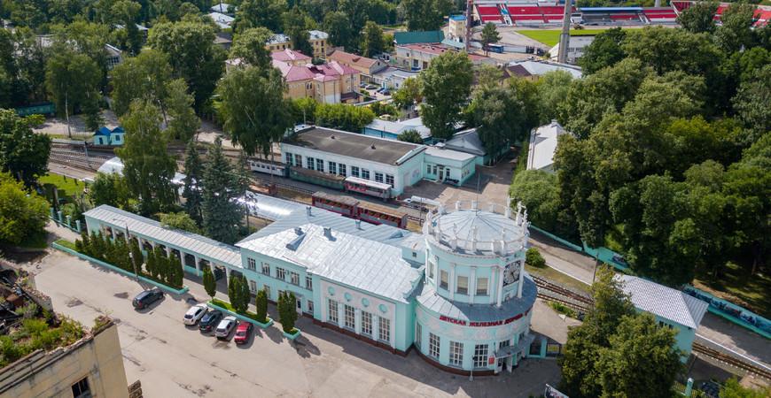 Детская железная дорога в Нижнем Новгороде