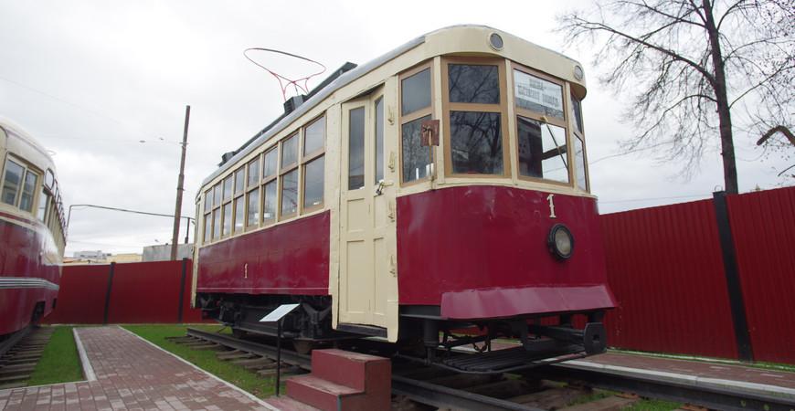 Музей истории трамвайно-троллейбусного управления в Екатеринбурге
