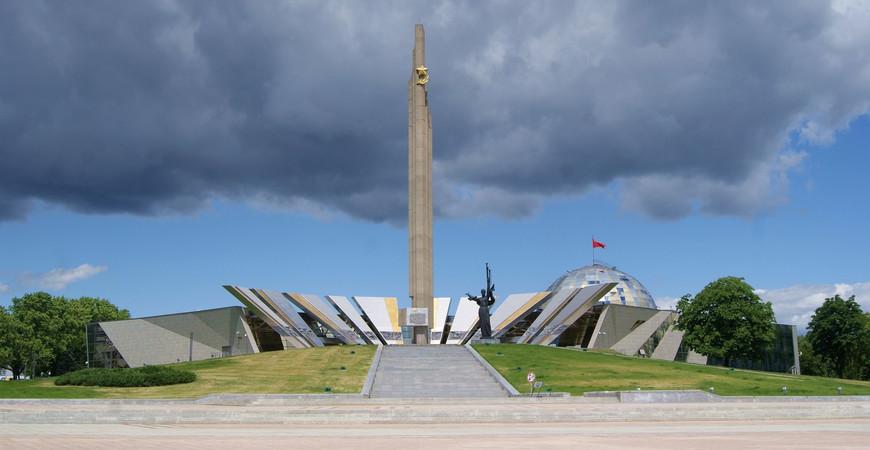 Белорусский музей истории ВОВ в Минске