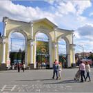 Центральный парк культуры и отдыха им. Маяковского (ЦПКиО)