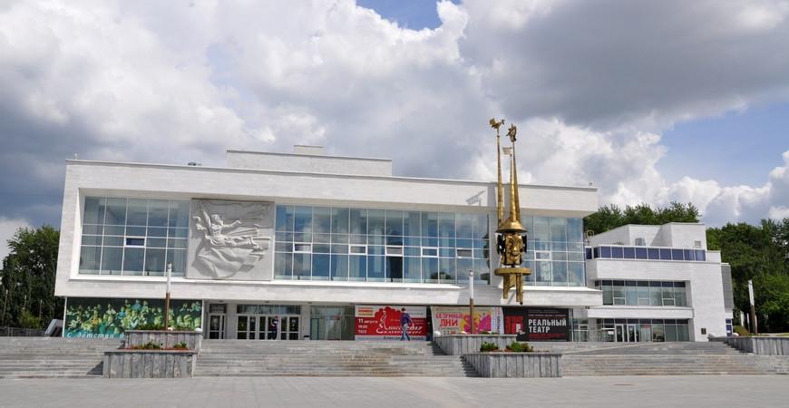 Театр юного зрителя в Екатеринбурге