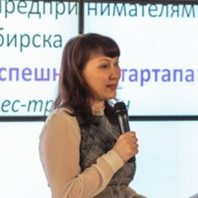 Турист Нина Чинакова (Nina_Chinakova)