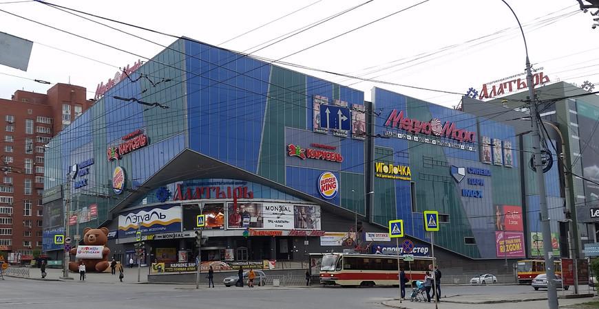 ТРЦ «Алатырь» в Екатеринбурге