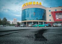 ТРК КомсоМОЛЛ в Екатеринбурге