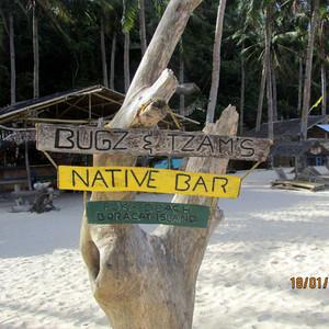Филиппины о.Боракай