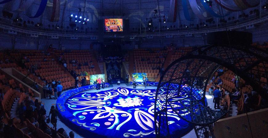 Цирк в Астрахани