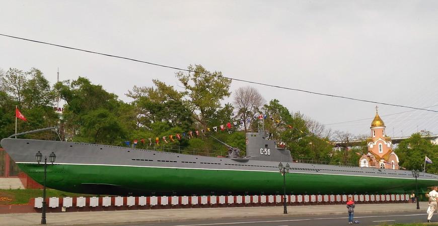 Музей «Подводная лодка С-56» во Владивостоке