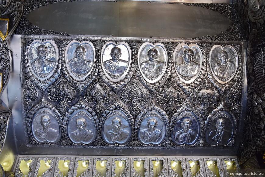 Серебряный храм, Wat Si Supan