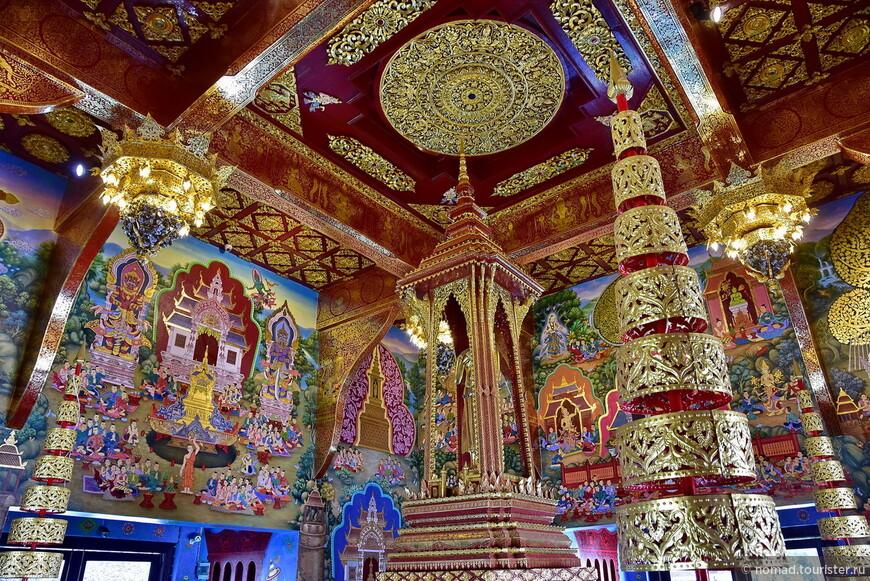 Wat Pan Whaen