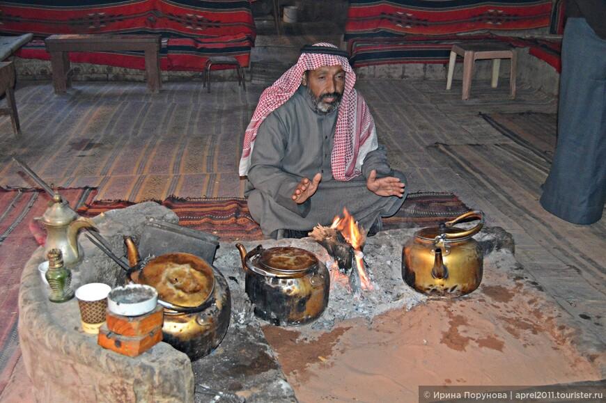 В палатке бедуинов