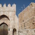 Музей истории Иерусалима в Цитадели Давида