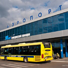 Аэропорт «Омск-Центральный»