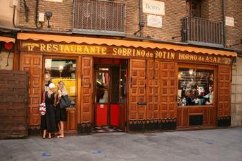 Самому старому ресторану в мире – 293 года