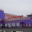 Аэропорт Норильска «Алыкель»