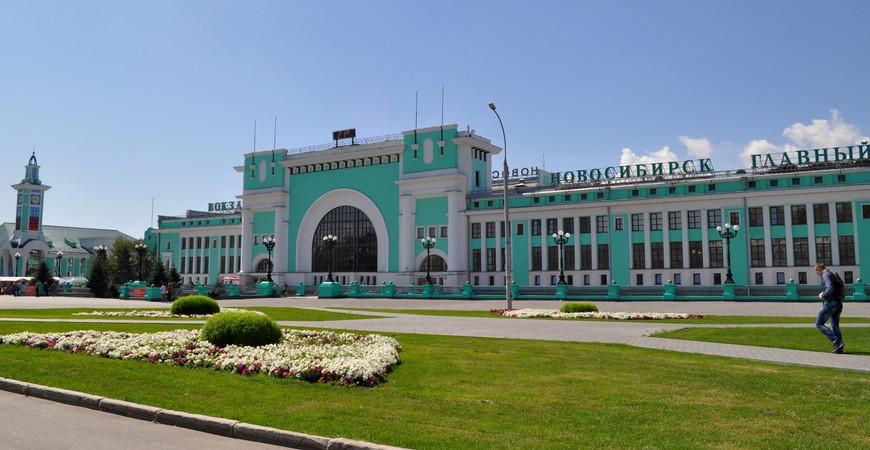 ЖД вокзал Новосибирска Главный