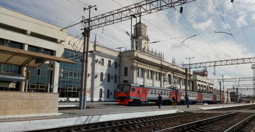 Ж/д вокзал Краснодар-1