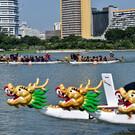 Лодочные гонки Dragon Boat Festival