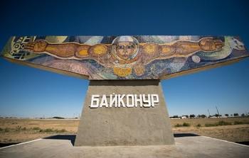Космические аттракционы для туристов появятся на Байконуре