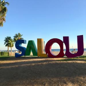 Салоу
