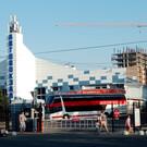 Пригородный автовокзал «Донавтовокзал»
