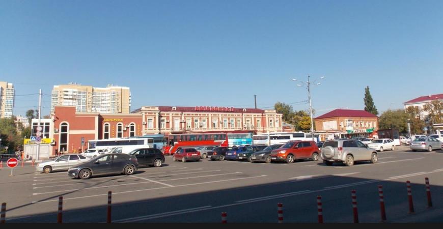 Автовокзал Краснодар-1