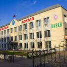 Центральный автовокзал Казани
