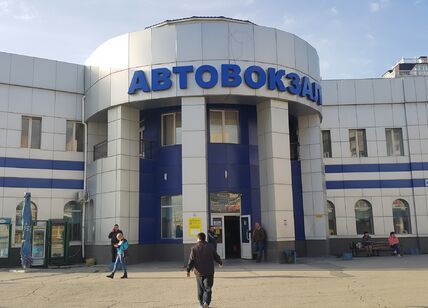 Центральный автовокзал Симферополя