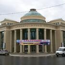 Оренбургский театр драмы им. М. Горького