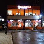 Северный автовокзал в Санкт-Петербурге