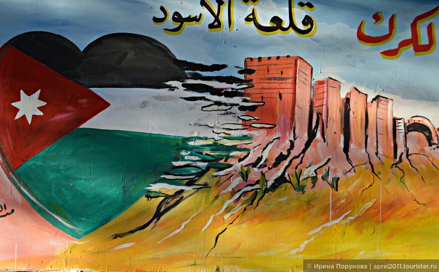 Сюжеты и образы для граффити - сугубо национальные: иорданский флаг, арабы, верблюды, старинные крепости... аквалангисты и подводный мир.