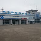 Аэропорт Йошкар-Олы