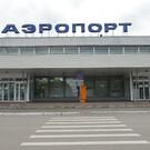Аэропорт Перми «Большое Савино»