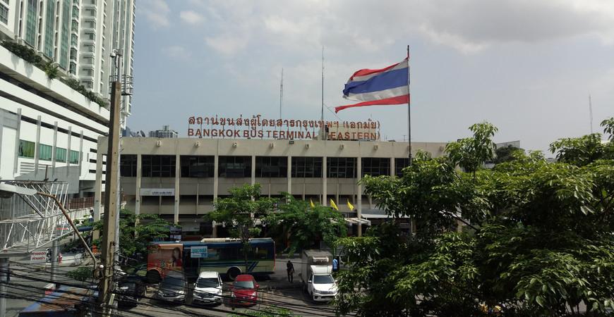Автовокзал Эккамай в Бангкоке