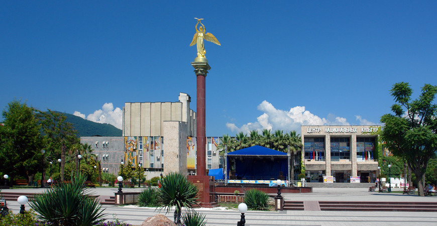 Лазаревский районный Центр национальных культур