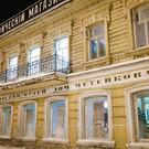 Дом Метенкова, фотографический музей