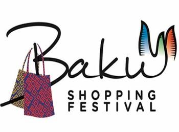 В Баку пройдет Фестиваль шоппинга