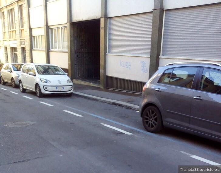 Где и как парковаться в Бергамо