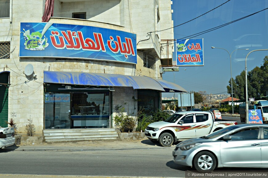 Мне показалось, что одного дня вполне достаточно для знакомства со столицей Иордании и ее основными достопримечательностями.