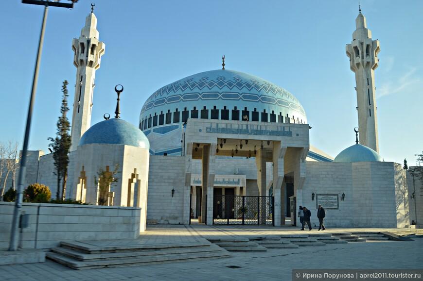 В Аммане множество старинных и современных мечетей. Одну из них, мечеть короля Абдаллы, могут посетить не мусульмане. Этой возможностью мы с радостью воспользовались.